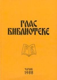 Glas biblioteke Čačak