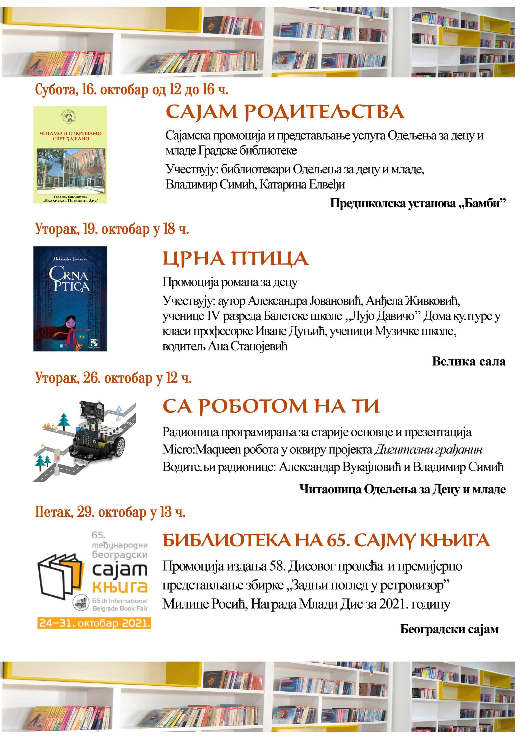 Program Biblioteke za Oktobar 2021.